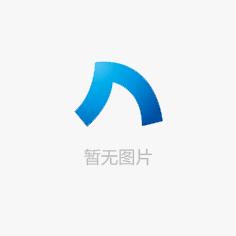 利盟MS510dn黑白激光打印机