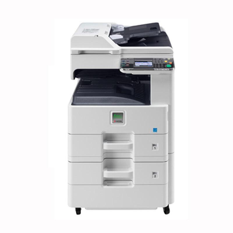 京瓷FS-C8520MFP彩色低速数码复印机标配含稿器、双面器、落地纸盒(台)