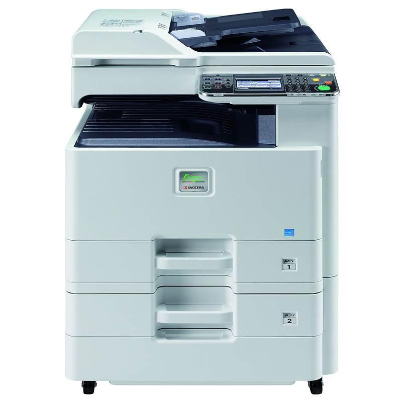 京瓷FS-C8525MFP彩色低速数码复印机标配含稿器、双面器、落地纸盒(台)
