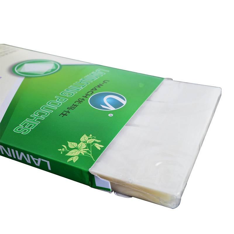 优玛仕 A5寸15C 塑封膜透明 100套/包 (单位:包) 白色