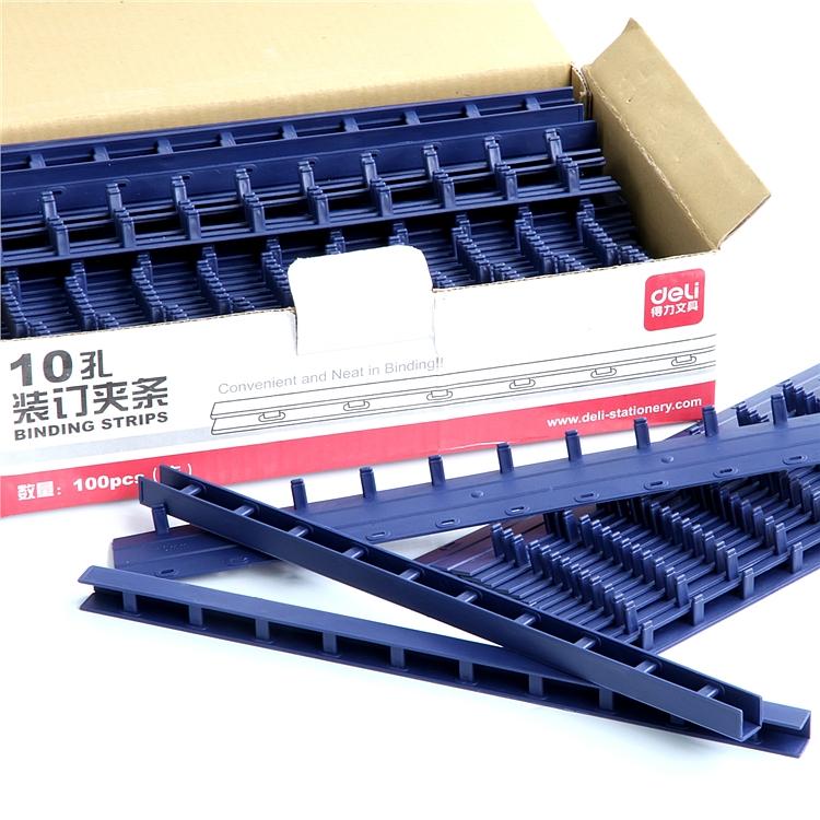 得力 3827 10孔装订夹条 300*10mm 100支/盒 (单位:盒) 蓝