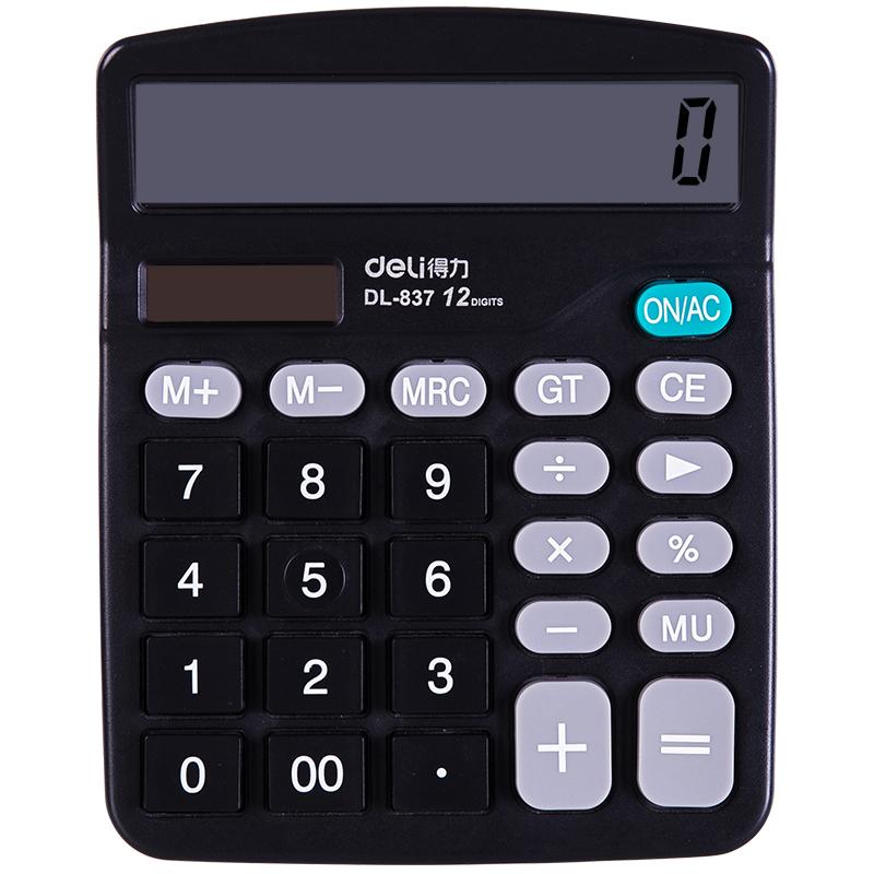 得力 837 桌面计算器 149x120x50mm (单位:台) 黑