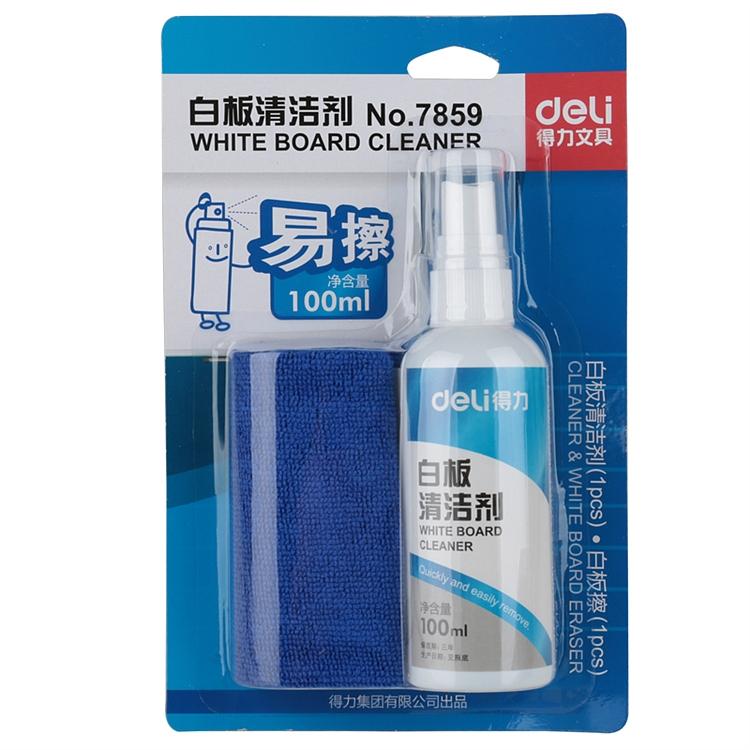 得力7859-白板清潔劑(藍)(套)