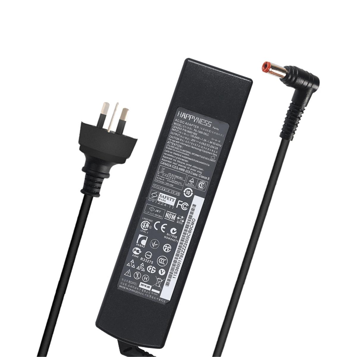 联想b450/b460/90w 电源适配器(盒)|电源适配器|电脑