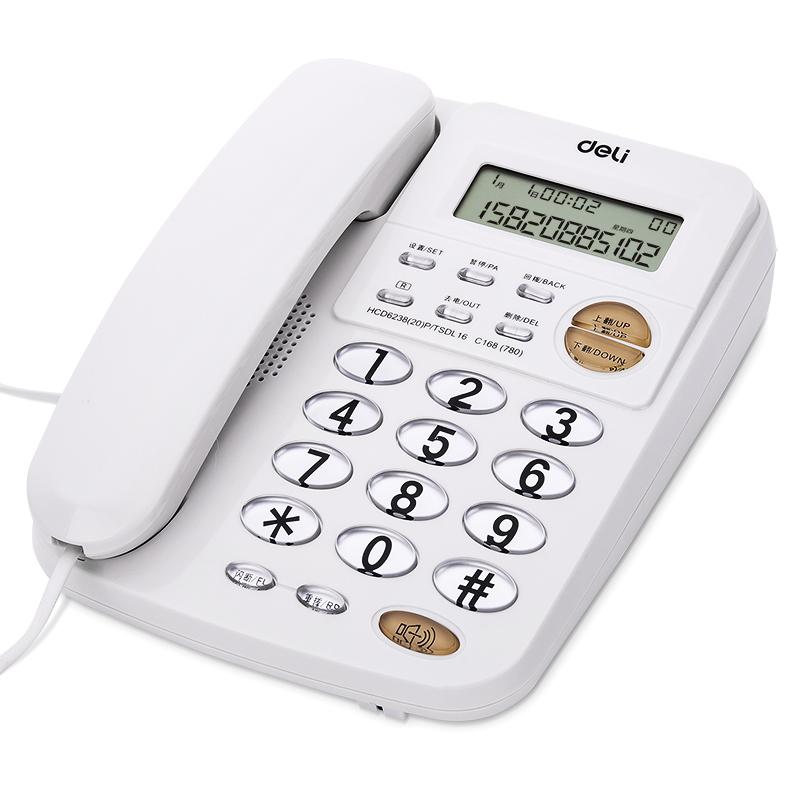 得力780电话机(白)(台)