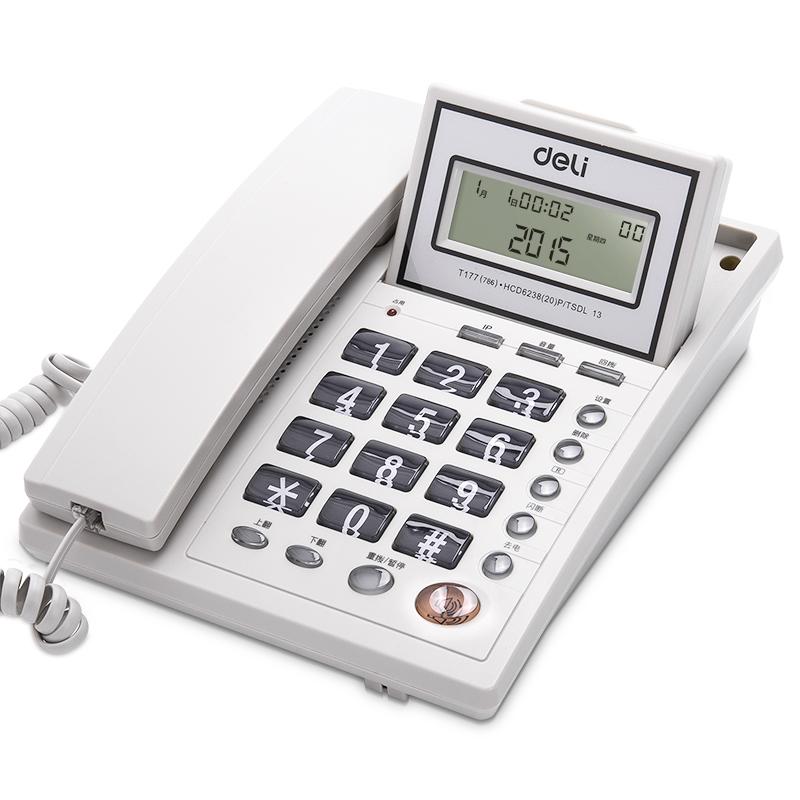 得力786电话机(灰白)(台)