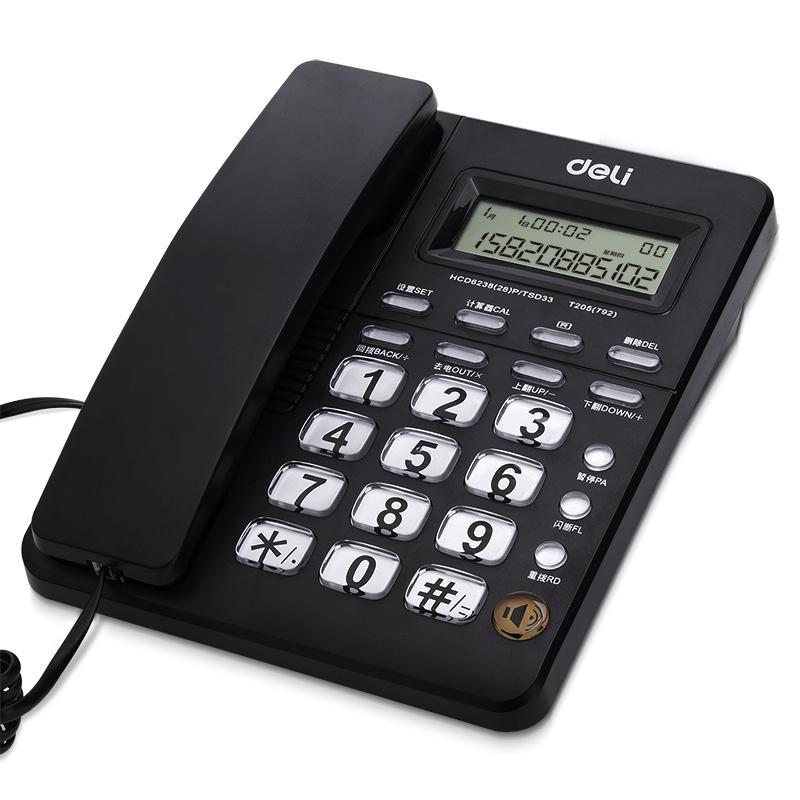 得力792电话机 固定电话(黑色)(台)