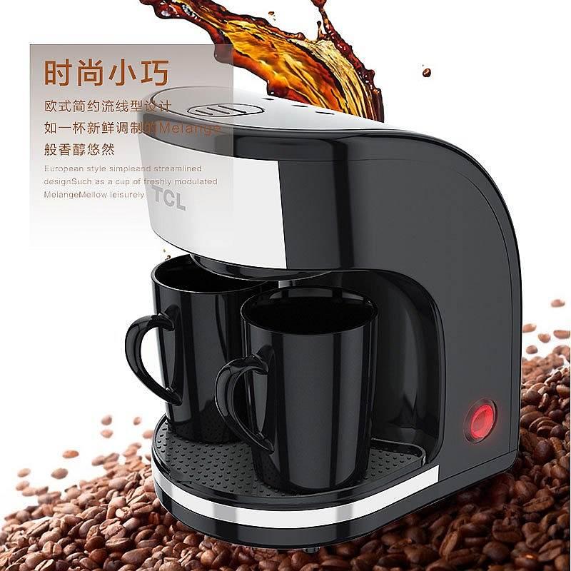 TCL TKF-JM45B1 咖啡机 180*140*200mm (单位:台)