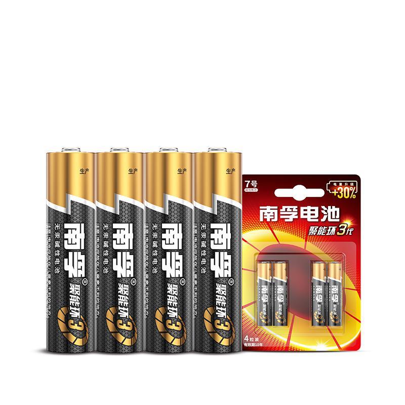 南孚 LR03-4S/7号 碱性电池 4节/卡(单位:卡)