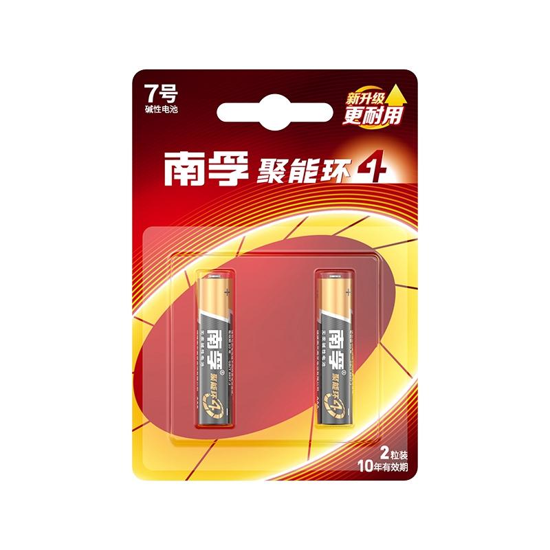 南孚 LR03-2B/7号 碱性电池 2节/卡(单位:卡)