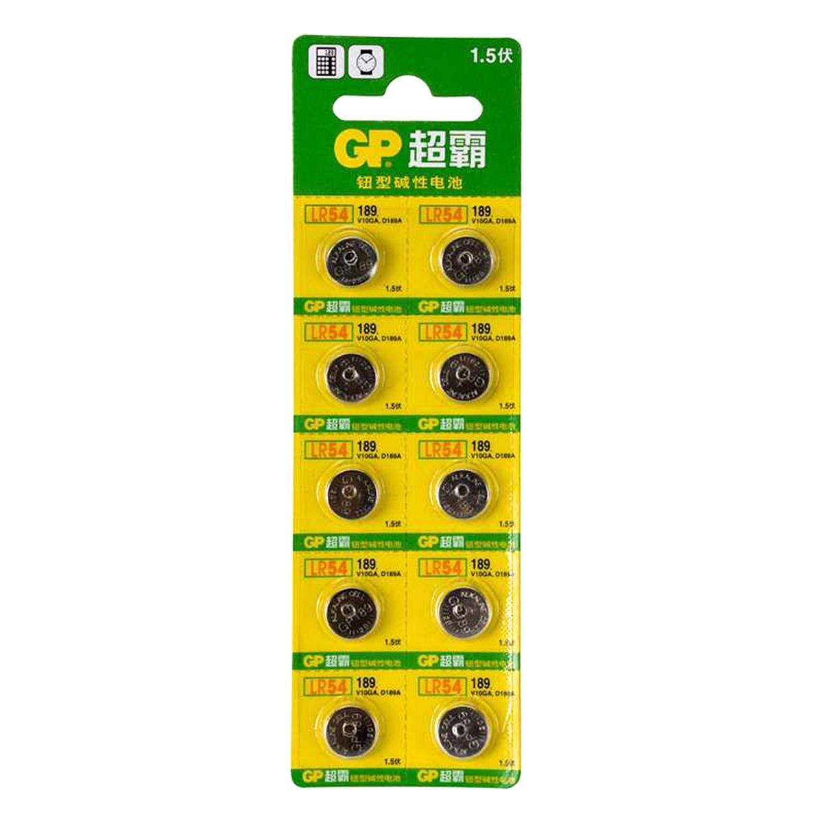 超霸 GP189-LY 碱性纽扣电池 10节/卡 (单位:卡)